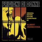 CD - Prigione di Donne (Beat Records - DDJ009)